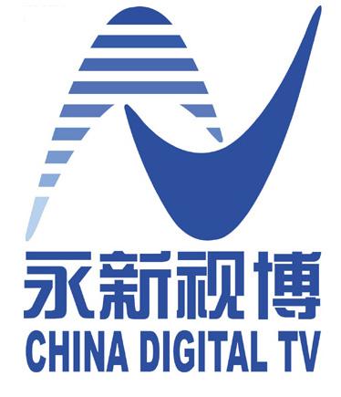 china digital tv