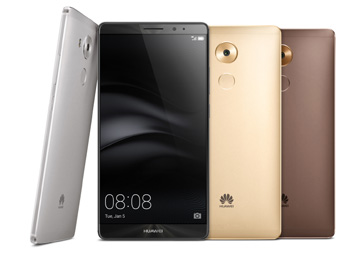 Huawei Mate 8 - A Breakthrough in Power and Efficiency