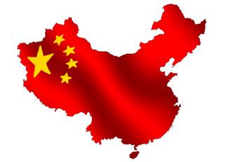 China Sponsors Students from Botswana